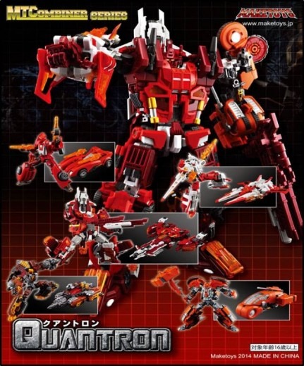 make-toys-Quantron-computron3rd-party-transformer-combiner12
