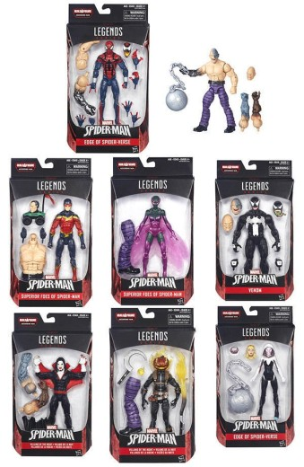 marvel-legends-wave-giveaway